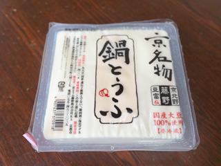 「鍋とうふ」と銘打たれている充填豆腐はこのほかにも多数みかけた