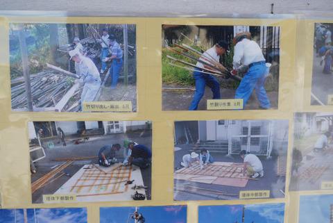 竹をそろえる作業と、設計図をベニヤに描いて組み上げ作業