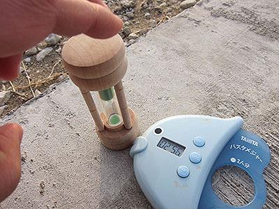 砂時計を小突き続けるという初体験。
