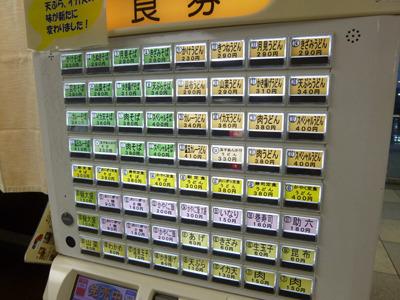 でも券売機は左がそば。図にするとすごいキッチリ感。