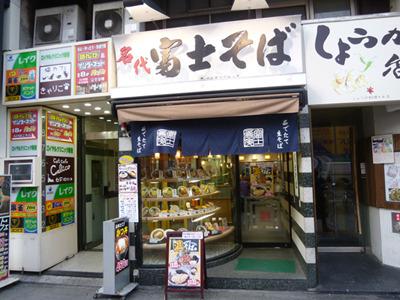 歌舞伎町にある新宿東口店です。