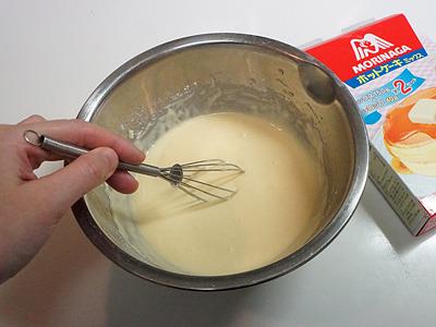 などと思ったのは後の話で、とにかくホットケーキ種を作ります。