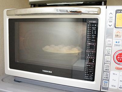 180度のオーブンで20分。