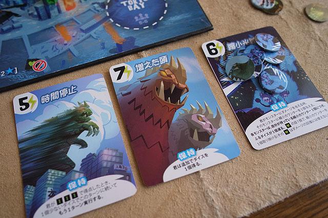 こういったカードが計66枚もある。