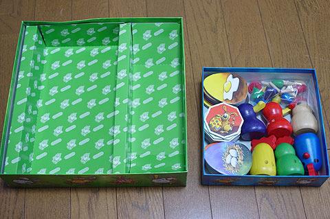 小さな拡張セットの箱にすっぽり全部収まった!