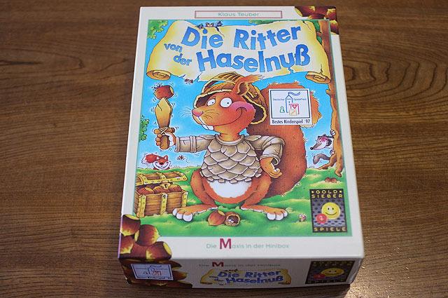 ヘーゼルナッツの騎士 (Die Ritter von der Haselnuss)