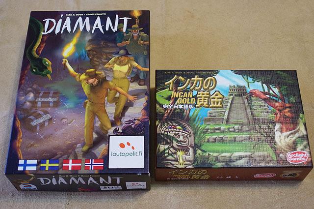 ダイアモンド(左)とインカの黄金(右)。名前は違うがほぼ同じゲーム。