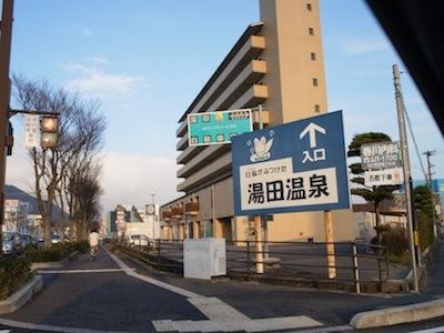 白狐がみつけた湯田温泉。けっこうな市街地です。