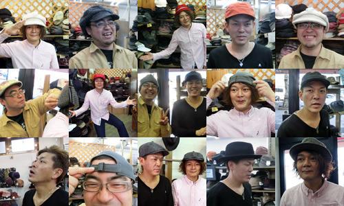 この日撮影したデジカメには帽子をえらぶ3人のおっさんの写真が398枚記録されていた