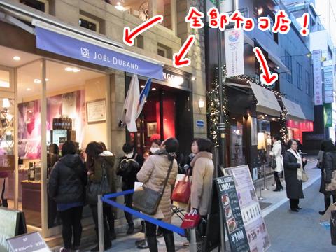 西5番街通りはショコラストリートと呼ばれている。手前のお店はカフェも入っていて並んでいた。