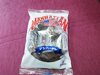 これは九州でしか売られていないご当地パン「マンハッタン」。カッパとは関係ありません!