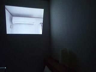 部屋の隅にエアコンを投影してみたり。