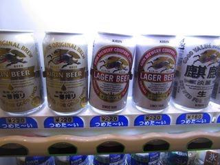 ビールも売店と同じ値段で売ってる。