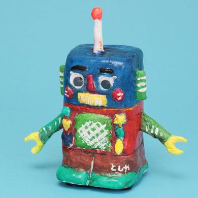 第36回 小学校1年生の部 審査員特別賞 德留 利弥さん 「スーパーロボットちょきんばこ」