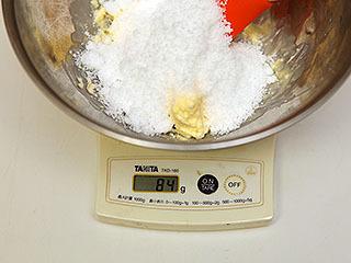 砂糖84gってティースプーン何杯分ですか。
