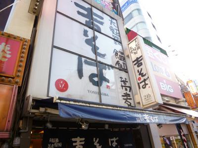代々木駅前のお店に来てみました。