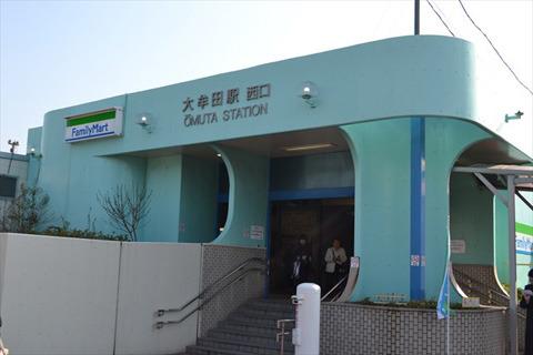 万博のパビリオンみたいな西鉄大牟田駅