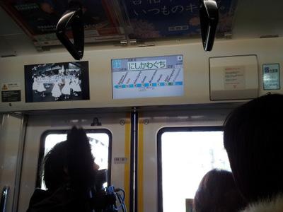 なんとなく案内を見上げながら、知らん人同士で現地まで電車移動