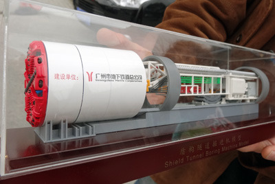 瀬高さんが買ってたシールドマシンの模型。これデイリーにふたりぐらい欲しがる人いる。