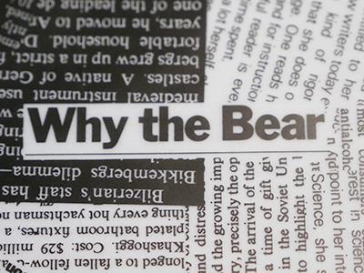 「なぜ熊?」……テキトーに貼ったら、外国人が激怒するような単語が含まれてたりしそうです