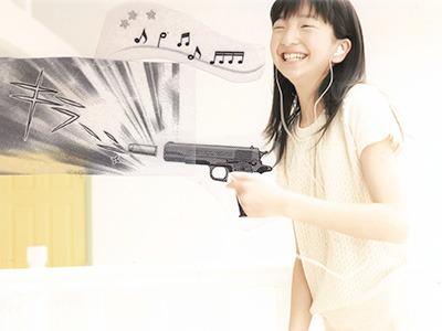 鼻歌を歌いながら銃をぶっ放すちょっとサイコな写真に