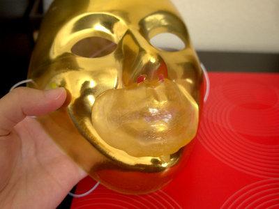 その代わりとしてのマスクである。