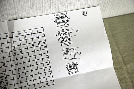 漢字の設計図を書く日が来るとは思っていなかった