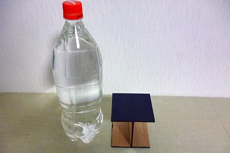 1.5リットルペットボトル満タン、1.5キログラムの重りである