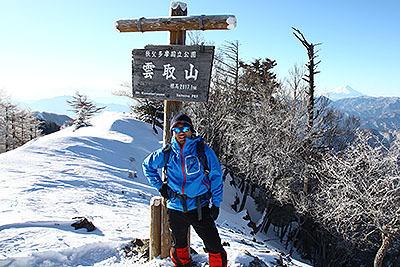 これは埼玉県が建てた標識。東京都のより立派なので記念撮影はこっちで撮りたい。
