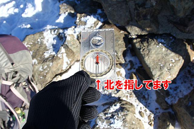三角点の時と同じように、北を指すことを確認してからコンパスを岩に近づける。