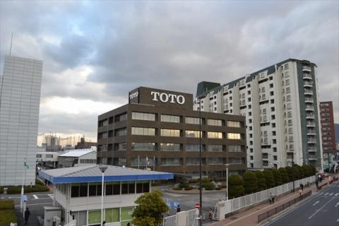 北九州といえばTOTO