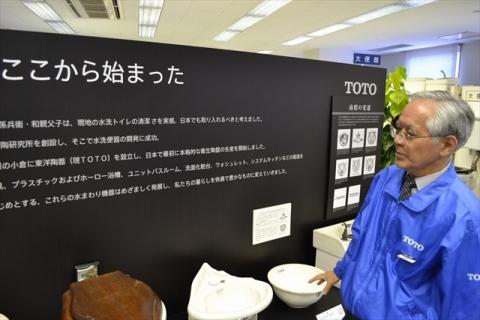 歴史的に貴重な衛生陶器の数々が展示されている