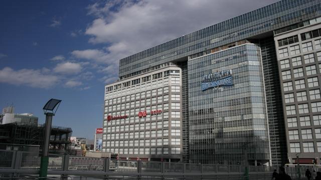 タカシマヤが新宿じゃないって言われても、新宿だよねえ。