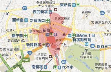 東は末広亭あたりまで。南は小田急線が境界線で、紀伊国屋新宿南店は気分的に飛び地。(Tomさん)