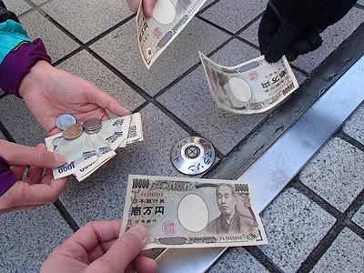 東京買い食いマラソンの参加費一万円。自分で持って走ります。