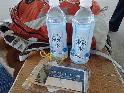 東京水2本。200円の買い飲み。