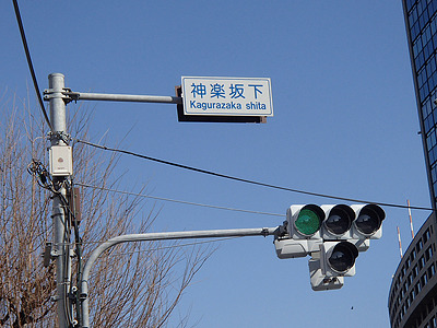 コース5.5km地点付近。飯田橋駅前。神楽坂下。