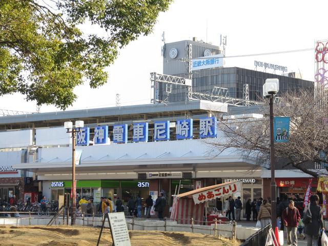 そして「正しい」尼崎駅に到着!
