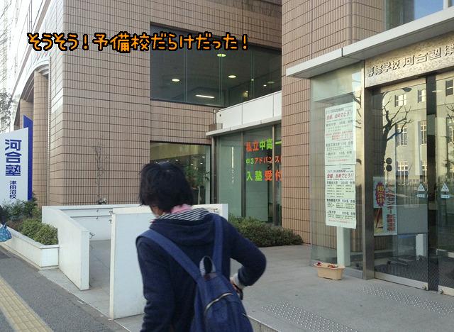 ぼくが行ってたのは代々木ゼミナール津田沼校でした。