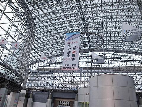 金沢駅に到着(2時間半で来れるようになるらしい。今回は8時間くらいかかった)