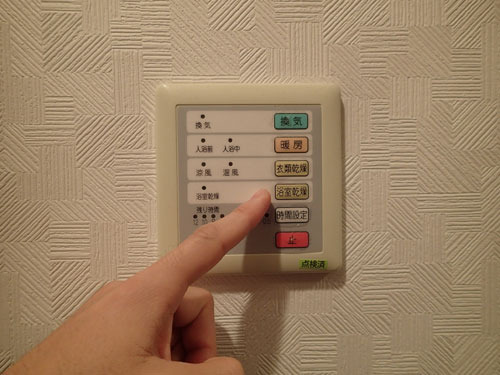 その後浴室の乾燥機を3時間セット。