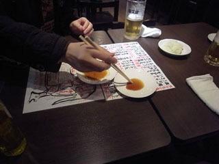 まずは醤油だけをちょんちょんっと箸に付けて…