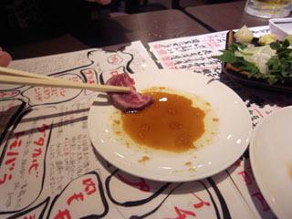 油醤油は、肉自体に脂があるから少しくどい
