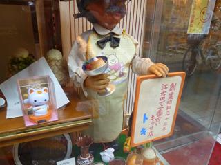 江古田で一番古いキッサ店。