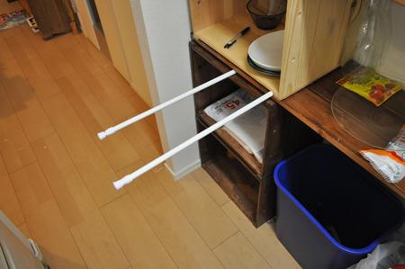 ちょうどいいくらいの棒が100円均一に売ってたよ。