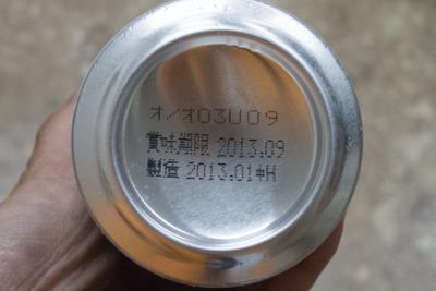 その前に両者の製造年をチェック。新しい方は2013年1月製造。