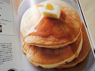 パンケーキには少しシナシナになるぐらいにハチミツをかけるのが好みです。