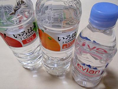 エビアン。いろはすミカン。いろはすリンゴ。コンビニで購入した水各種。あと、水道水の水ゼリーも制作。