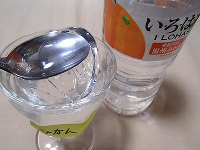 爽やかな味わいの水だが、間違えて普通の水と思って買って飲んだ時はちょっとガッカリする。