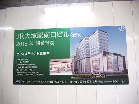 そういう街には、どんどん再開発計画がやってくるのが東京。